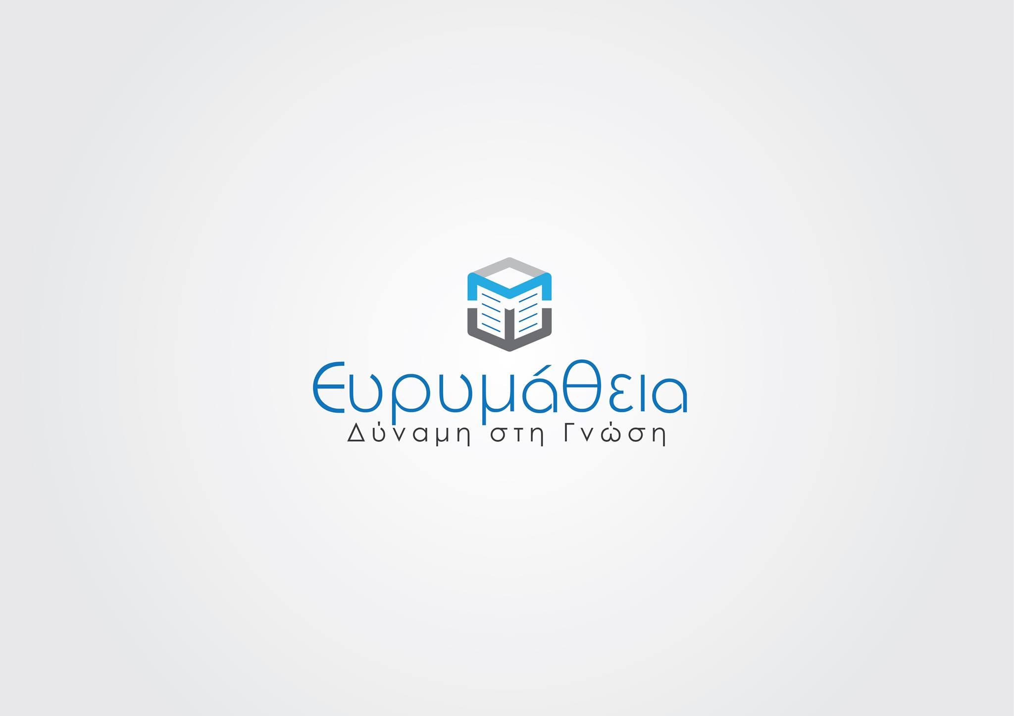 evrymatheia logo
